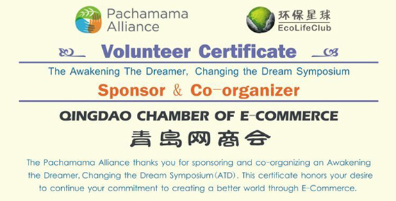 Qingdao Emeda Arts&Crafts Co., Ltd.  took part in Ecolife Clud & Pachamama as a volunteer