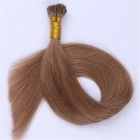china i tip human hair extension factory QM045