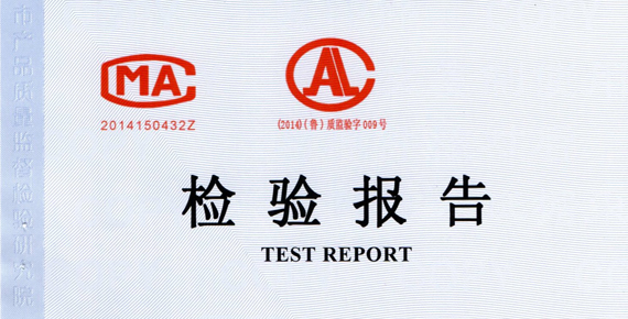 100% HUMAN HAIR TEST REPORT 2015